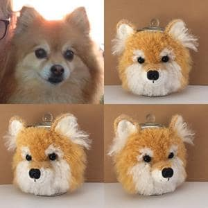 crochet dog cozy 4